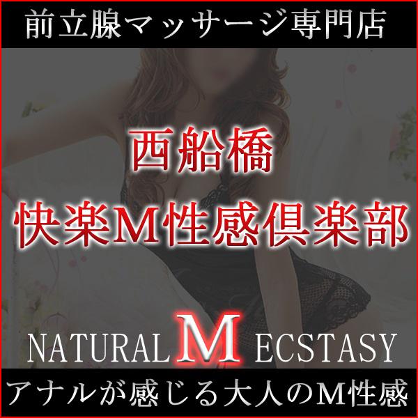 m_index_nishifunabashi