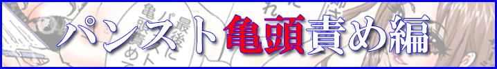 漫画バナー002