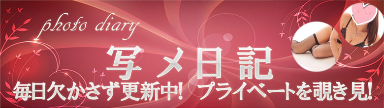東京の錦糸町快楽M性感倶楽部に在籍している風俗コンパニオン達の日記です